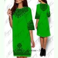 Плаття Богема - 5