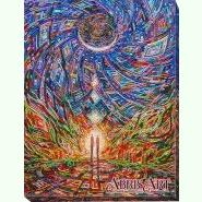 Пробудження любові AB-652