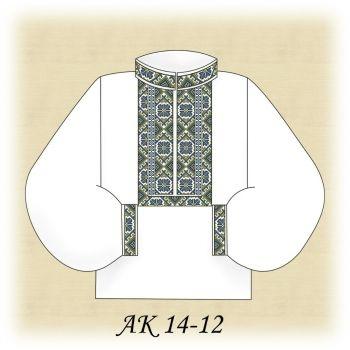 АК 14-12 Л. Заготовка чоловічої вишиванки