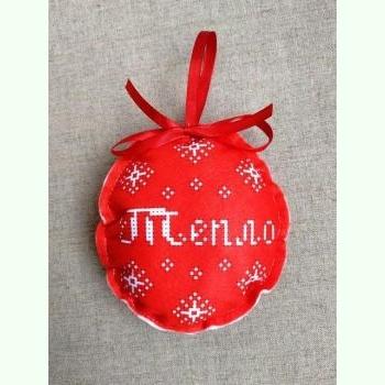 Тепло ШНФ-026. Пошита новорічна іграшка для вишивки бісером.