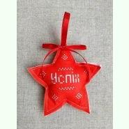 Успіх ШНФ-031. Пошита новорічна іграшка для вишивки бісером.