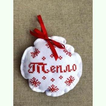 Тепло ШНФ-034. Пошита новорічна іграшка для вишивки бісером.