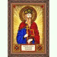 Святой Вячеслав (мини)