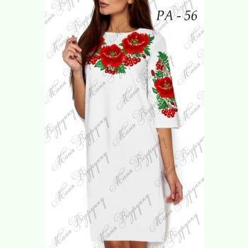 РА-56. Заготовка до білої жіночої сукні