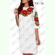 РАд-56. Заготовка до білої жіночої сукні