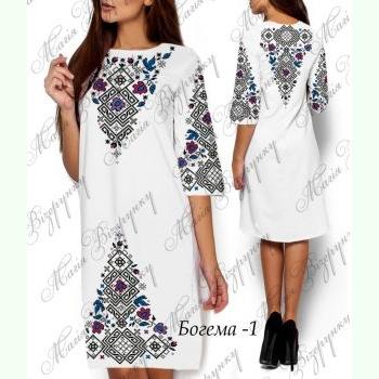 Плаття Богема - 1(дб)
