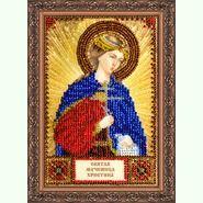 Святая Кристина (мини)