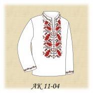 АК 11-04 ДЛ. Заготовка до бежевої дитячої вишиванки