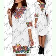 Плаття Богема - 8. Заготовка до білої жіночої сукні
