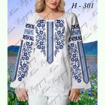 Н-301. Заготовка до білої жіночої вишиванки