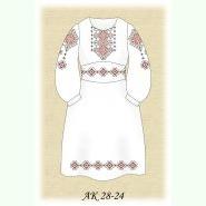 Україночка АК 28-24 ДЛ. Заготовка домотканої дитячої сукні кольору льону