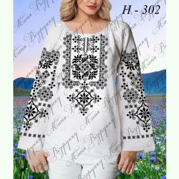 Н-302. Заготовка до білої жіночої вишиванки