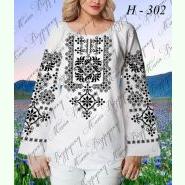 НД-302. Заготовка до білої домотканої жіночої вишиванки