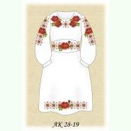 Яскраві Маки АК 28-19 Л. Заготовка дитячої сукні кольору льону