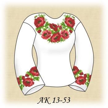 Розкішна АК 13-53 ДЛ. Заготовка до домотканої жіночої вишиванки кольору льону