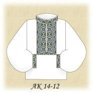 АК 14-12 ДЛ. Заготовка домотканої чоловічої вишиванки кольору льону