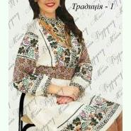 Плаття Традиція - 1д. Заготовка до білої жіночої сукні