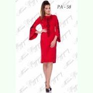 РА-58. Заготовка до жіночої сукні