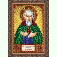 Святой Иосиф (мини)