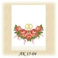Заготовка к свадебному рушнику АК 15-04