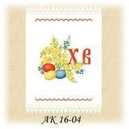 Заготовка к пасхальному рушныку АК 16-04