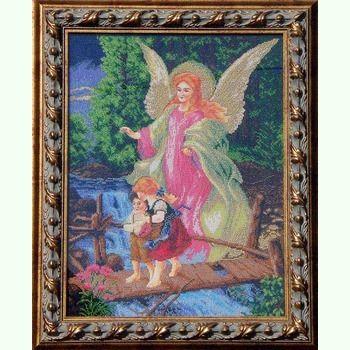 Ангел Хранитель АХВ