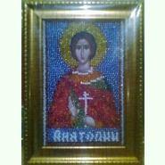 Святой Анатолий