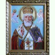 Святой Николай СМ