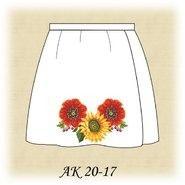 Сонячне Літо АК 20-17
