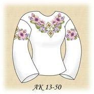 Рожеві Анемони АК 13-50