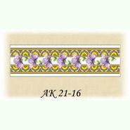 Чарівність АК 21-16