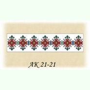 Ажурна АК 21-21