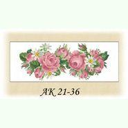 Літній Ранок АК 21-36