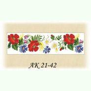 Польові Квіти АК 21-42