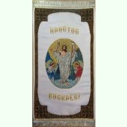 Воскресение Христово РВ-01
