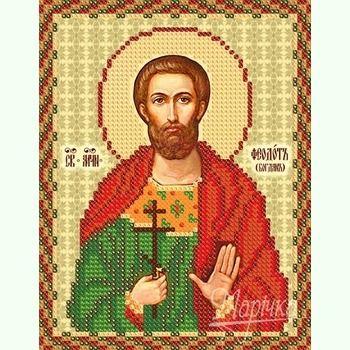 Святой Мученик Феодот (Богдан) РИП-5007