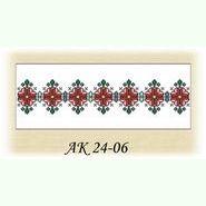 Ажурненька АК 24-06