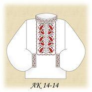 Заготовка чоловічої вишиванки АК 14-14