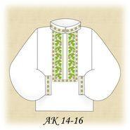 Заготовка чоловічої вишиванки АК 14-16