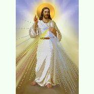 Иисус, уповаю на Тебя S-175