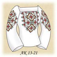 Ажурна АК 13-21 Д