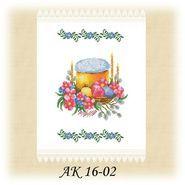 Заготовка к пасхальному рушнику АК 16-02 Д
