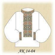 Заготовка чоловічої вишиванки АК 14-04 Д