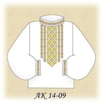 Заготовка чоловічої вишиванки АК 14-09 Д
