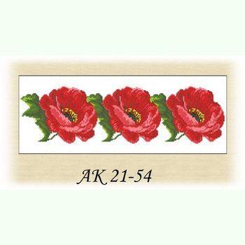 Барви Літа АК 21-54 Д