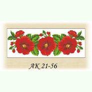 Розквітла АК 21-56 Д