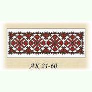 Традиційна АК 21-60 Д