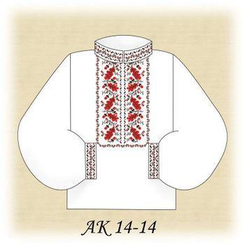 Заготовка чоловічої вишиванки АК 14-14 Д