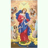 Богородица, развязывающая узлы БРВ