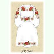 Яскраві Маки АК 28-19. Заготовка білої дитячої сукні